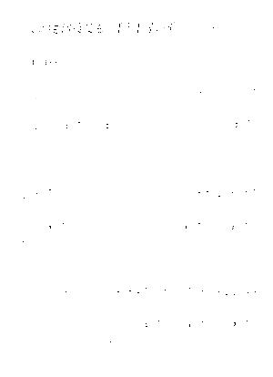 Rm9000001296
