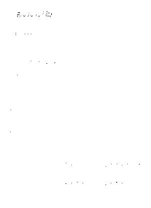 Rm9000001302