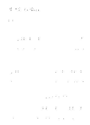 Rm9000001305