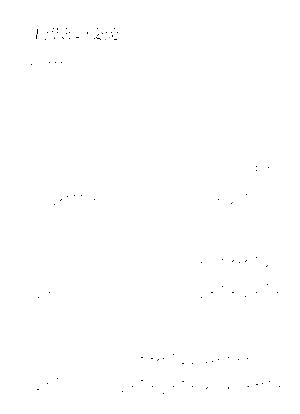 Rm9000001306