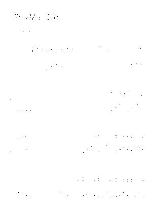 Rm9000001308