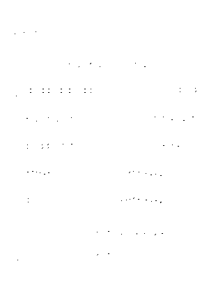 Rm9000001311