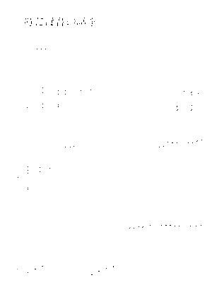 Rm9000001312