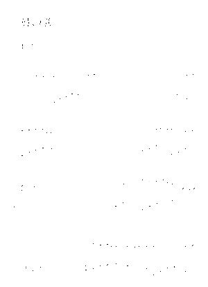 Rm9000001314