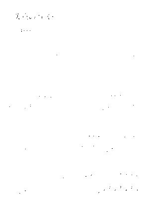 Rm9000001315