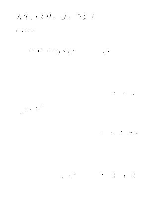 Rm9000001316