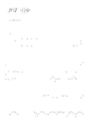 Rm9000001317