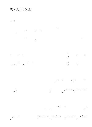 Rm9000001318