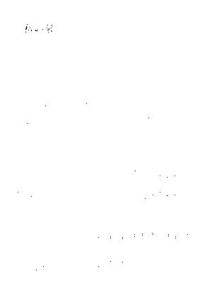 Rm9000001342