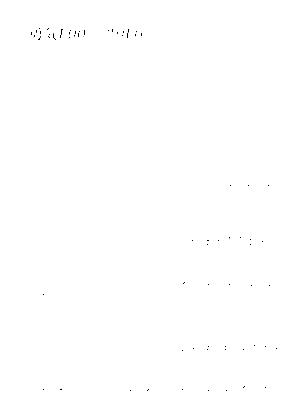 Rm9000001345