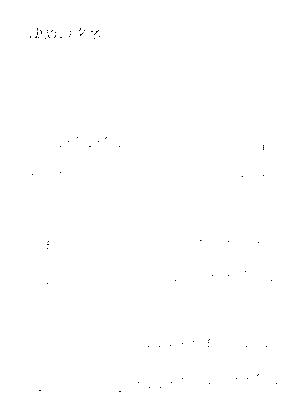 Rm9000001346