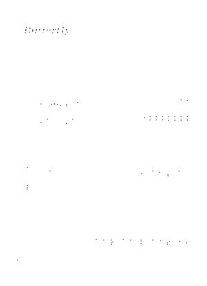 Rm9000001349