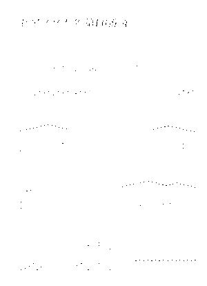 Rm9000001353
