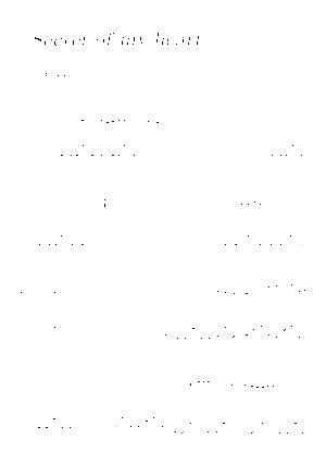 Rm9000001443