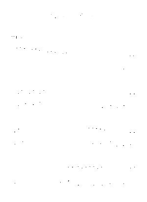 Rm9000001511