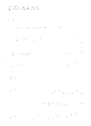 Rm9000001528