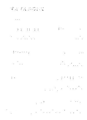Rm9000001530