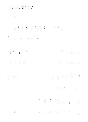Rm9000001531