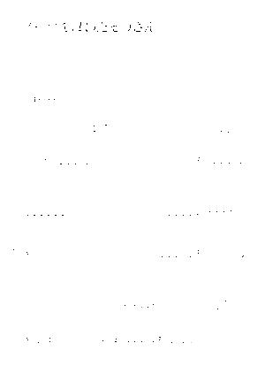 Rm9000001532