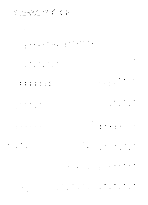 Rm9000001534