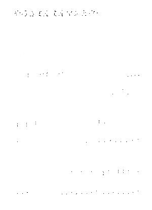 Rm9000001535