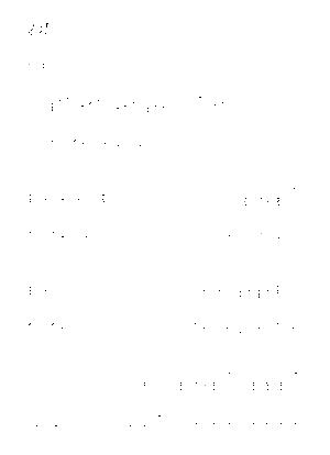 Rm9000001536