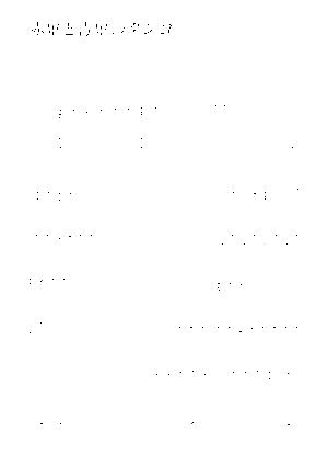 Rm9000001538