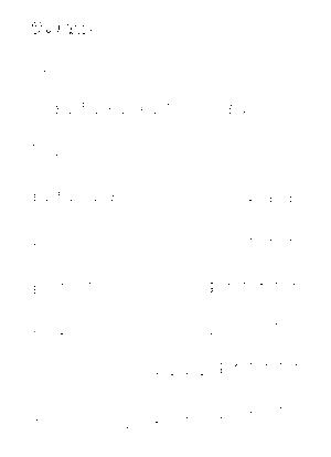Rm9000001543
