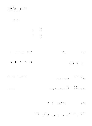 Rm9000001544