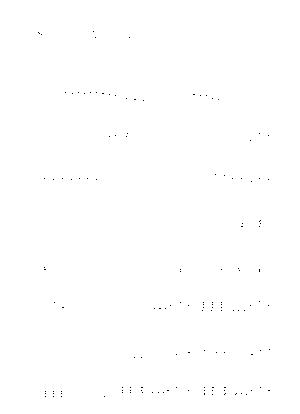 Rm9000001635