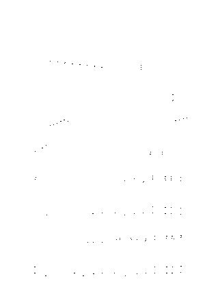 Rm9000001682