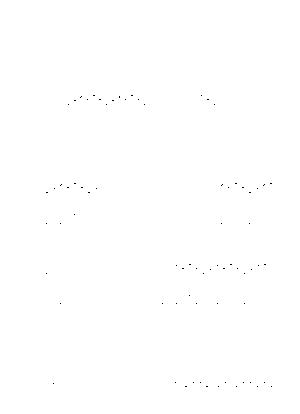 Rm9000001687