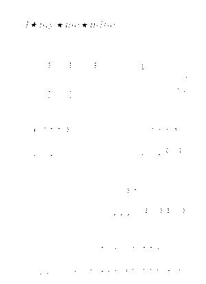 Rm9000001756