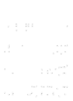 Rm9000001764
