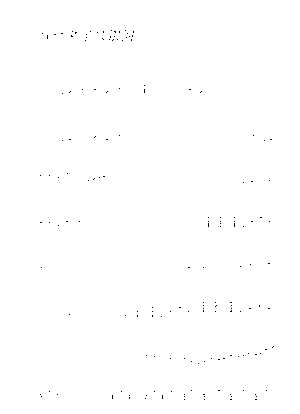 Rm9000001776