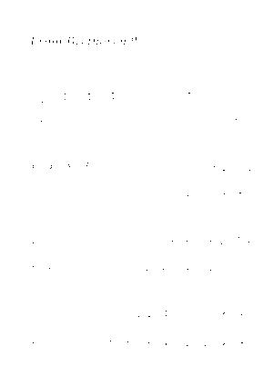 Rm9000001800