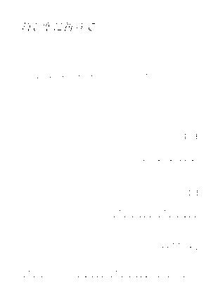 Rm9000001802