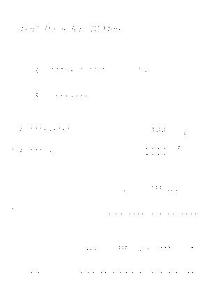 Rm9000001847