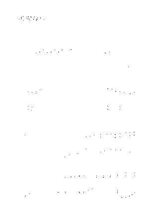 Rm9000001855