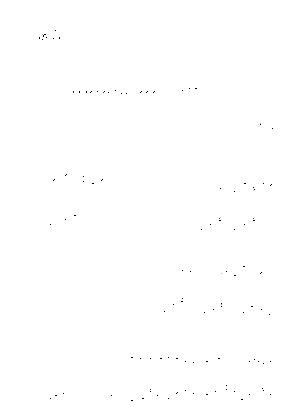 Rm9000001856