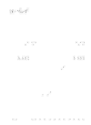 Rm9000001872