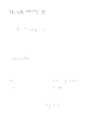 Rm9000001876