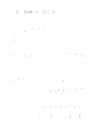 Rm9000001895