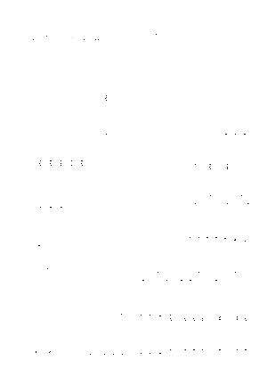 Rm9000001906
