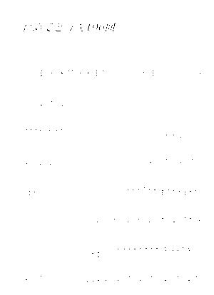 Rm9000001914