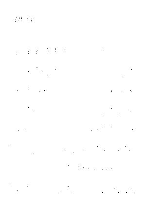 Rm9000001929