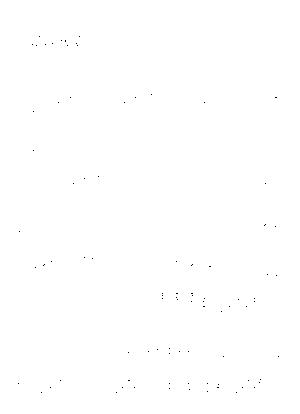 Rm9000001930