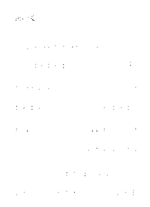 Rm9000001938