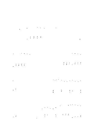 Rm9000001948