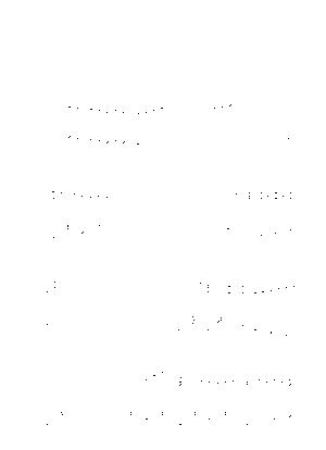 Rm9000001949